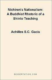 Shintoism Teachings | RM.